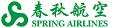 Авиакомпания Spring Airlines